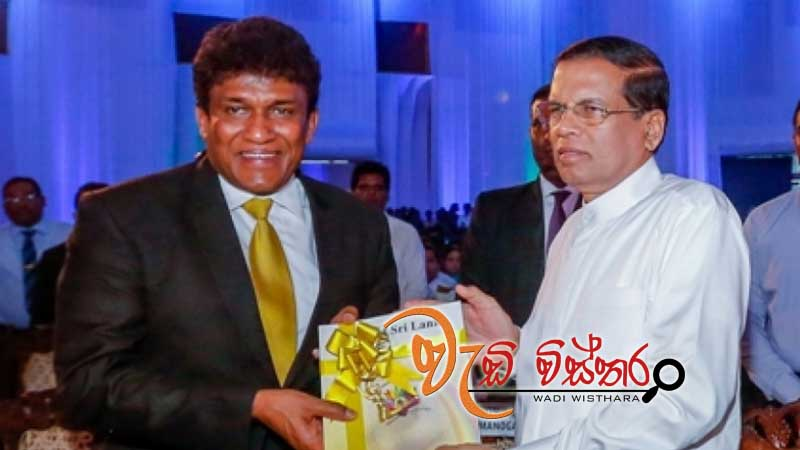 people-sri-lanka-book-launched