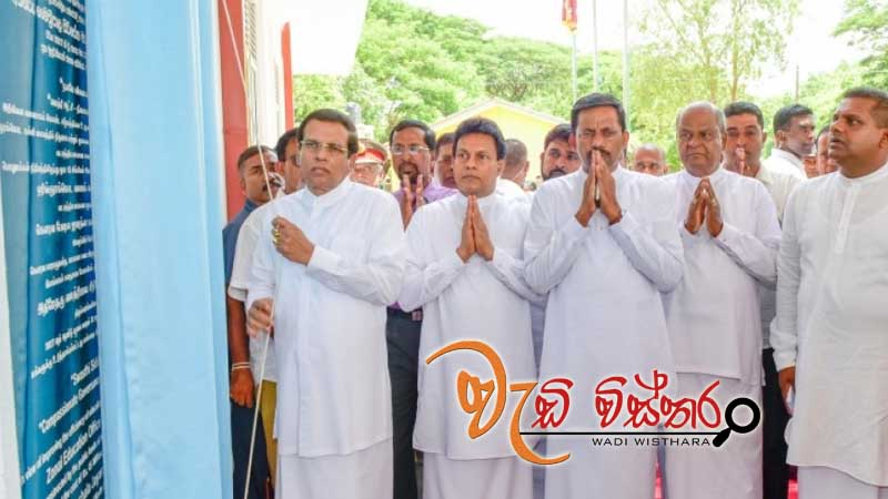 nobody-form-new-government-without-my-blessing-president-maithripala-sirisena