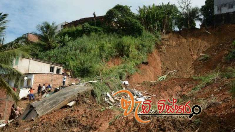 landslide-early-warning-for-two-districts