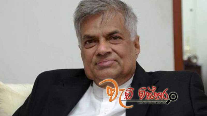 heta-dakina-ranil-opens-on-august-17