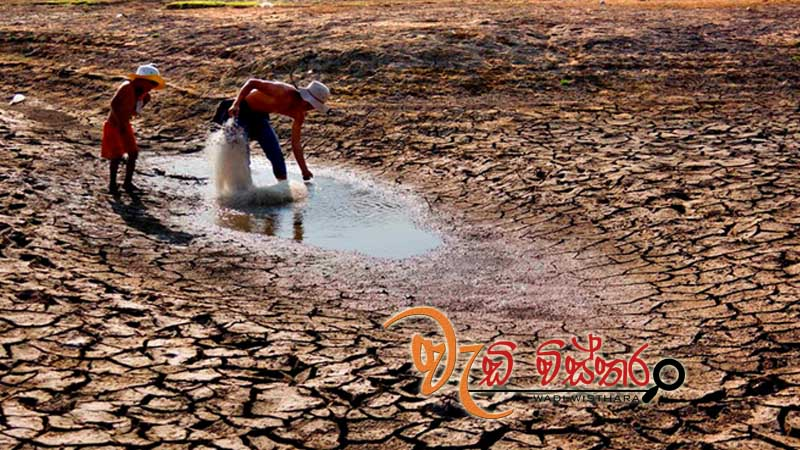 rs-1-5-bn-allocated-to-provide-dry-rations-for-drought-affected