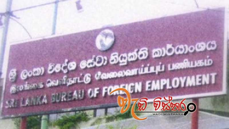 sri-lankan-workers-must-be-registered-slbfe