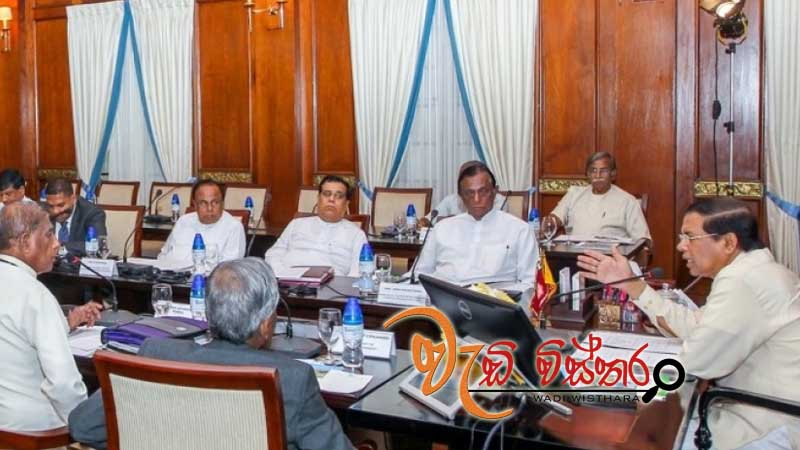 president-presides-at-meeting-on-18th-session-cites