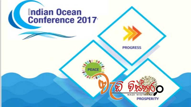 indian-ocean-conference-2017-begins-tomorrow