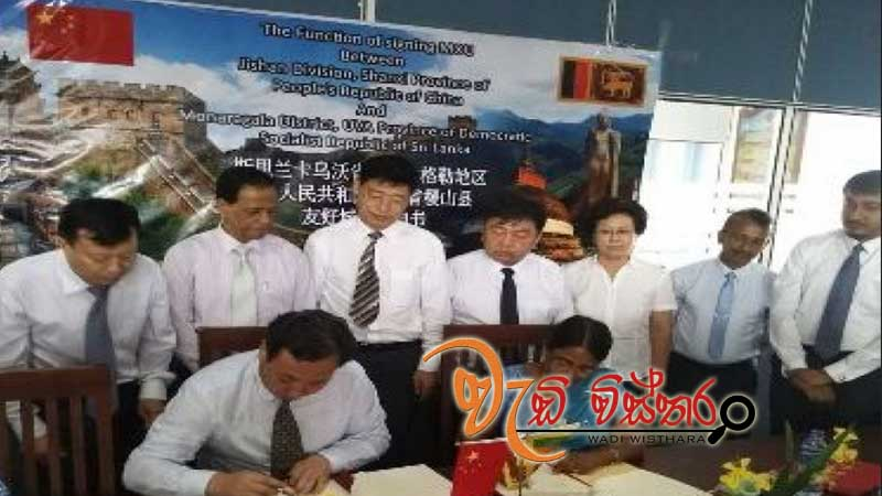china-sri-lanka-to-establish-sister-cities