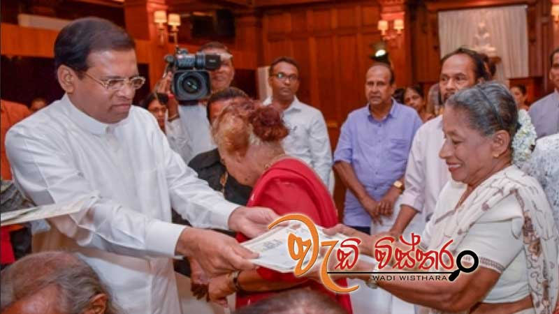president-handed-over-pension-for-senior-singers