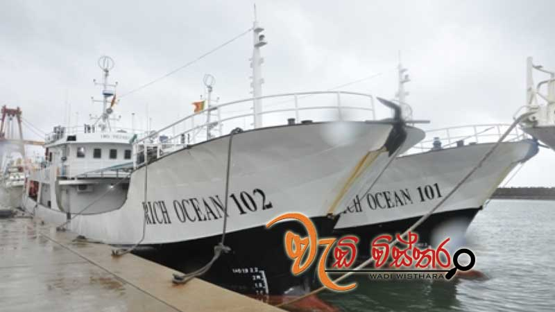 two-vessels-latest-technology-for-deep-sea-fishing