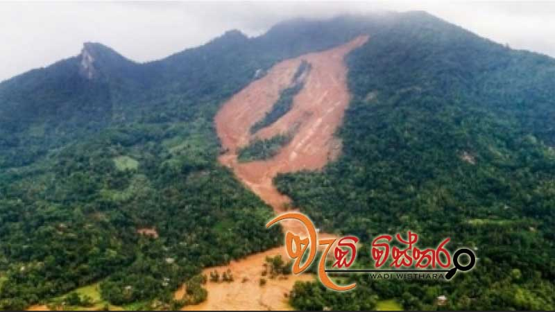 landslide-warning-for-five-districts