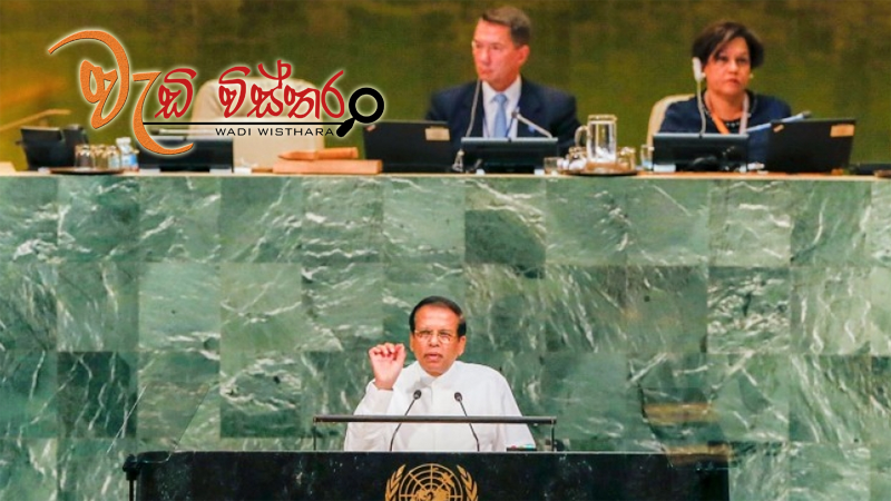 president-urges-world-to-support-forward-march-sri-lanka