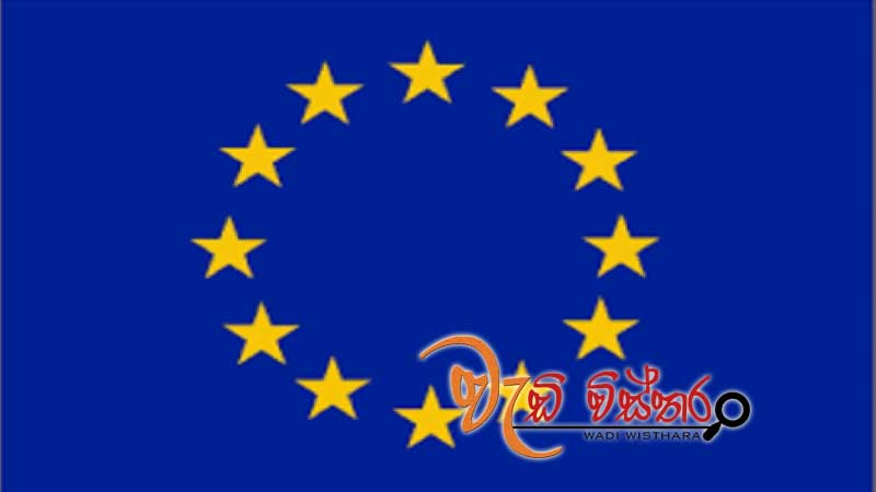 eu-pledges-rs-5-4-billion-for-rural-development-in-two-provinces