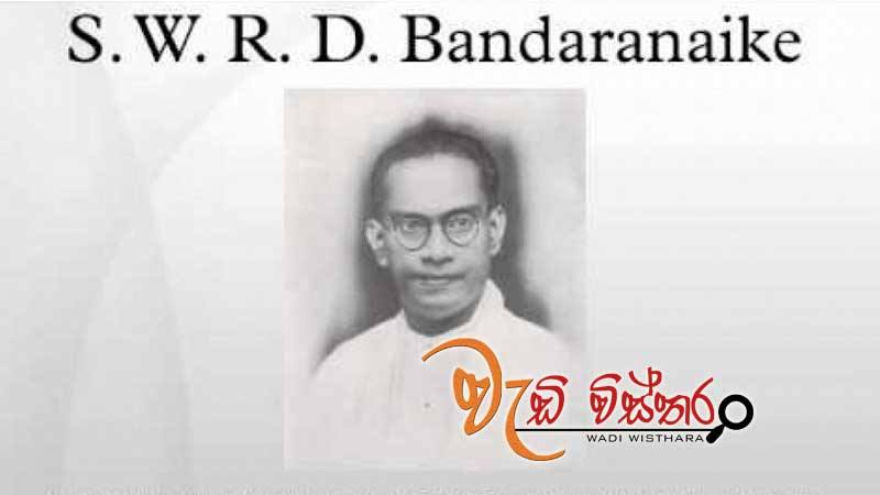 bandaranaike-commemoration-today