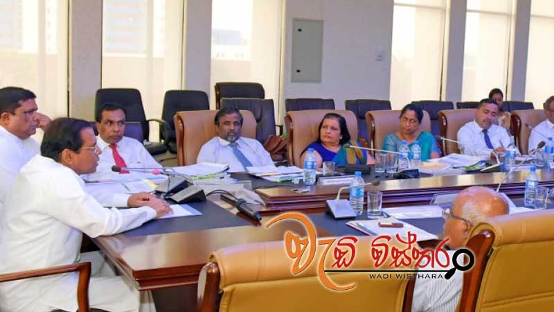 district-secretaries-briefed-on-national-food-production-program-president