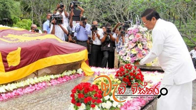president-pays-homage-to-late-pm-s-w-r-d-bandaranaike