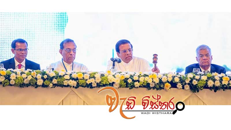 government-will-consult-everyone-before-constitution-changed-pm-ranil