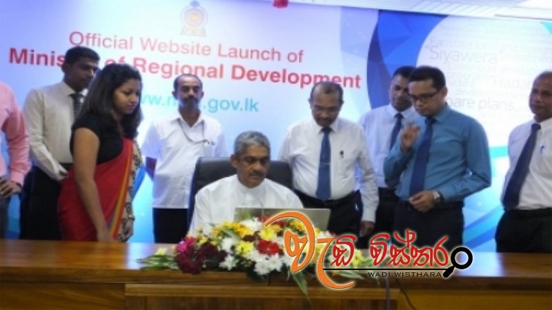 regional-development-ministry-website-launched