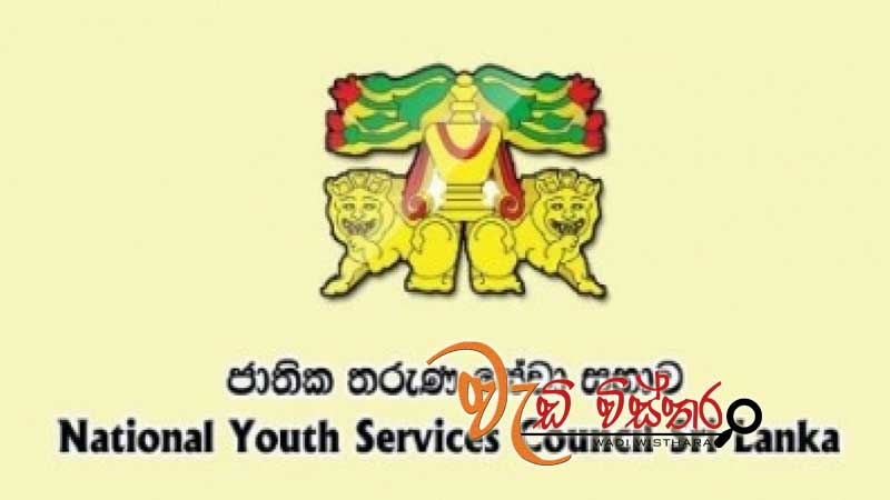 youth-parliament-special-session-today-tomorrow
