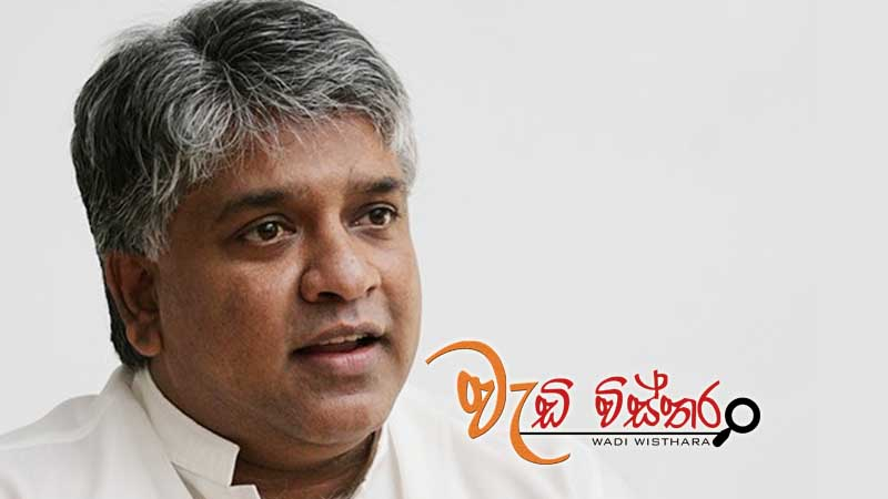 no-decision-to-increase-fuel-price-minister-ranatunga