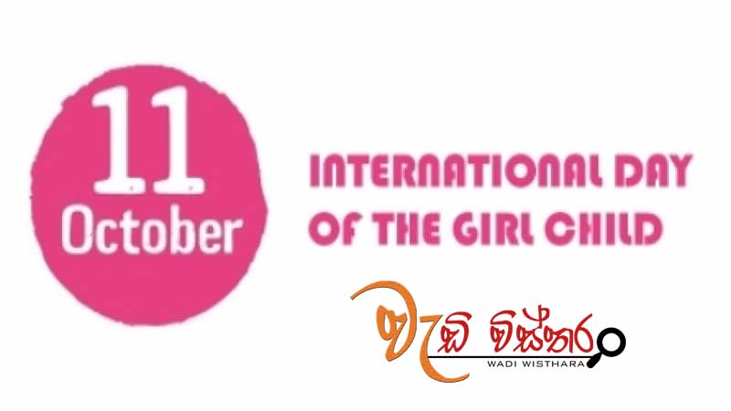 international-day-girl-child-today