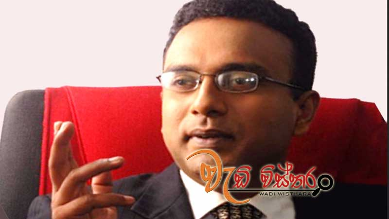 deputy-minister-nanayakkara-discusses-bilateral-cooperation-iom