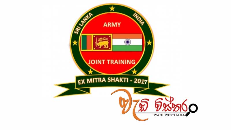 army-contingent-leaves-for-mithra-shakthi-2017