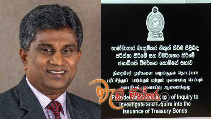 deputy-minister-ajith-p-perera-writes-to-bond-commission