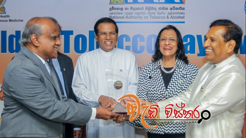 sri-lanka-receives-world-no-tobacco-day-award-for-third-time