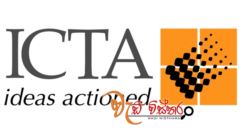 icta-to-make-digital-transformation-in-local-authorities