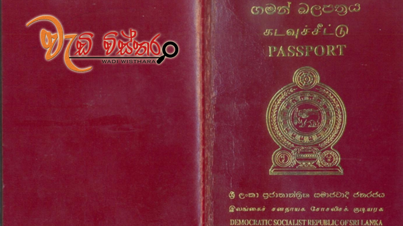 changes-in-visa-regulations-to-benefit-sri-lankans