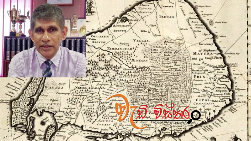 revisions-to-sri-lankan-map-after-18-years