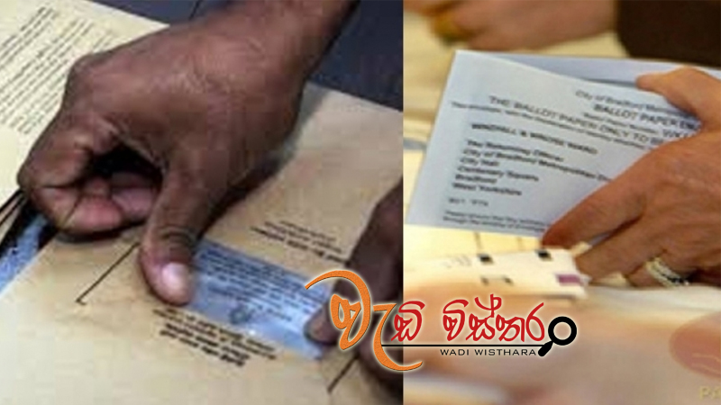 postal-voting-for-lg-elections-commenced-today