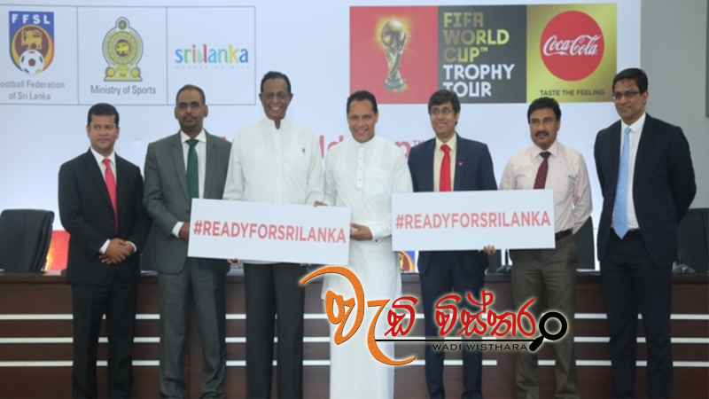 fifa-world-cup-trophy-to-arrive-in-sri-lanka-today