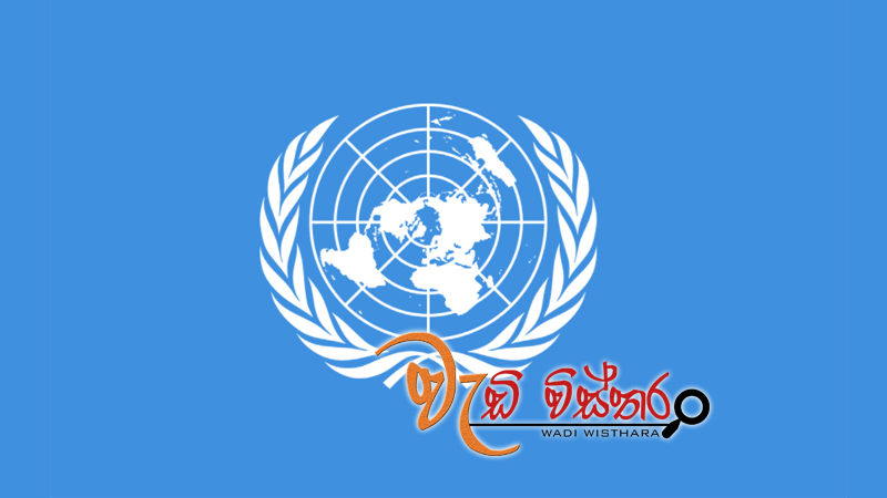 sri-lanka-assumes-presidency-conference-on-disarmament