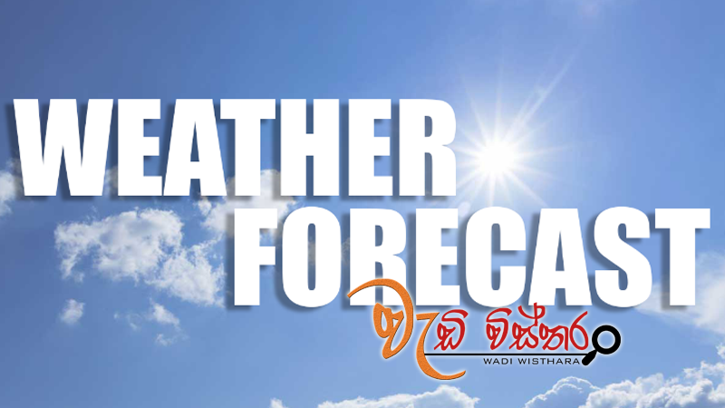 slight-change-in-prevailing-dry-weather