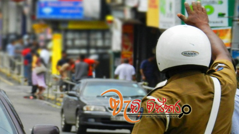special-traffic-plan-in-colombo-on-independence-day