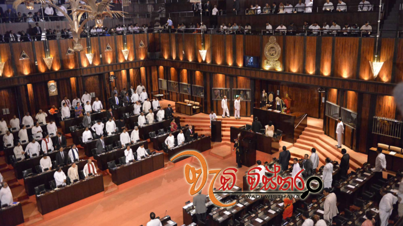 two-additional-days-allocated-for-parliamentary-debate