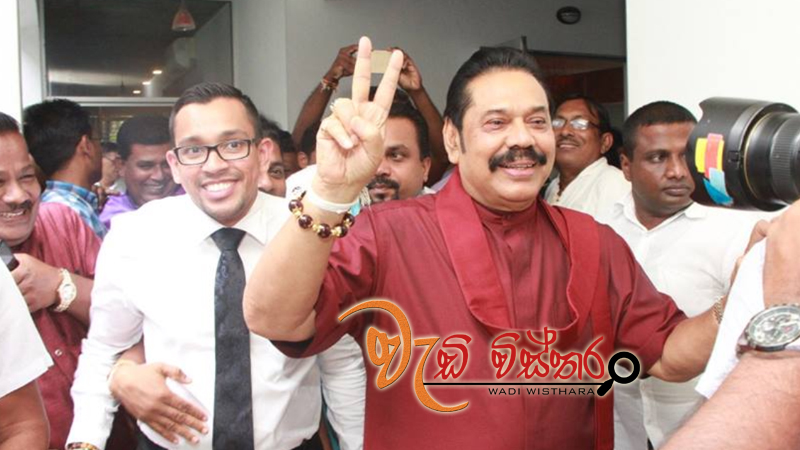 victory-message-winning-sri-lanka-podujana-party-slpp-from-former-president-mahinda-rajapakse