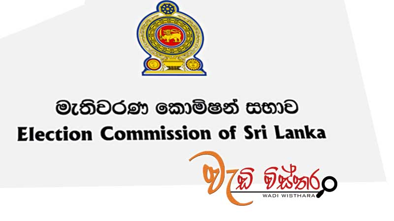 commission-to-ready-lg-poll-winners-list