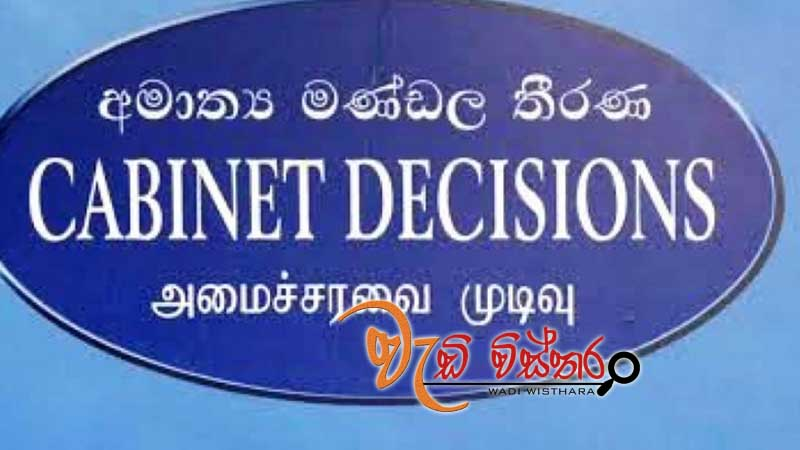 decisions-taken-by-cabinet-ministers-at-its-meeting-held-on-20-02-2018