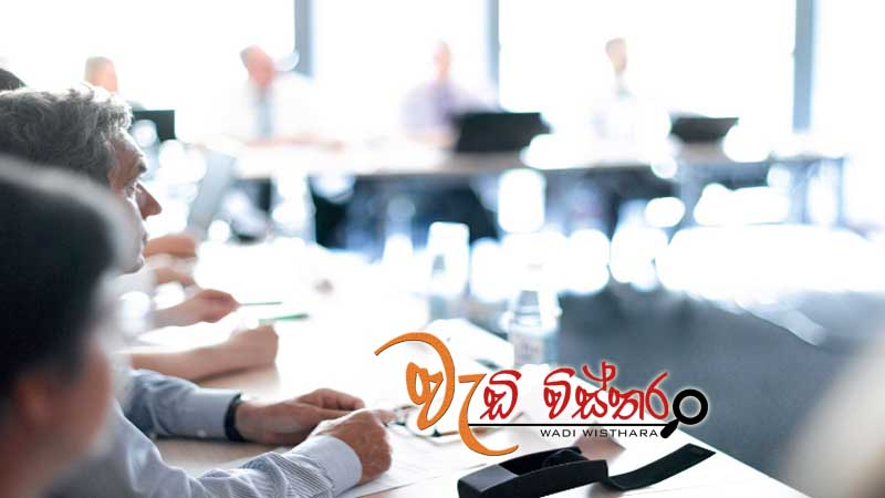 technical-group-meeting-g-24-in-colombo