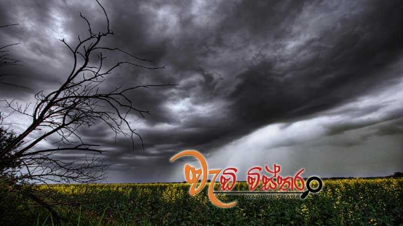 today-weather