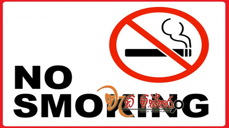 to-ban-sales-cigarettes-within-100-mts-schools