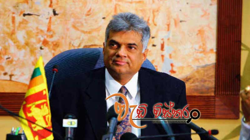 pm-orders-inquiry-into-ampara-incident