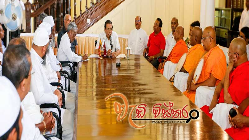 religious-leaders-play-pivotal-role-in-maintaining-peace-harmony-president