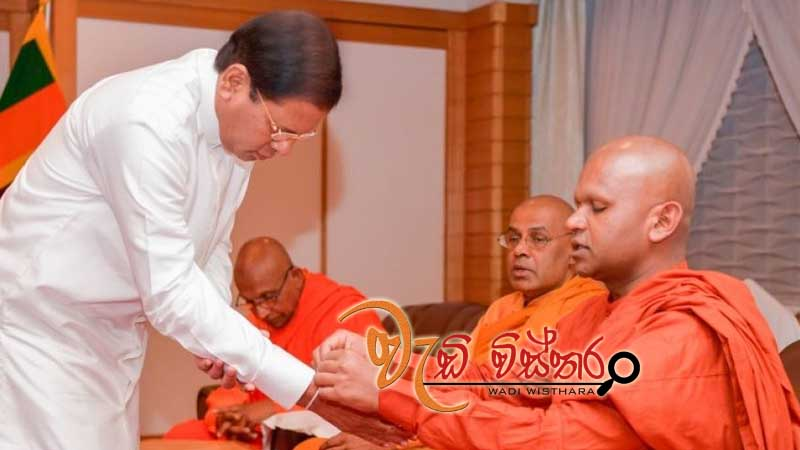 chief-incumbents-sri-lanka-temples-muslim-leaders-met-president-in-japan