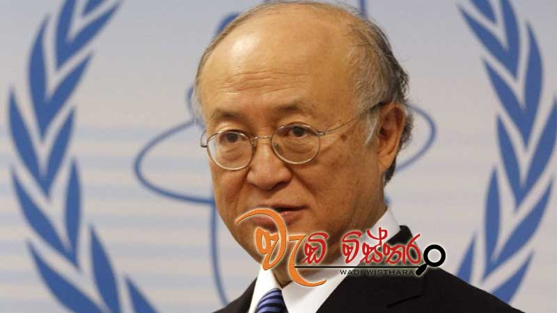 yukiya-amano-dg-agency-iaea-visits-sri-lanka-tomorrow