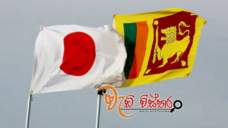 sri-lanka-seeks-more-japanese-investments-at-investor-forum-in-tokyo