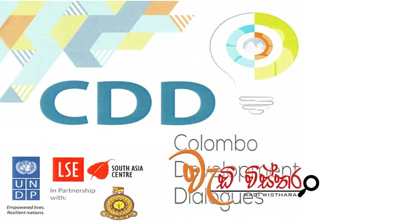 first-colombo-development-dialogues-next-month