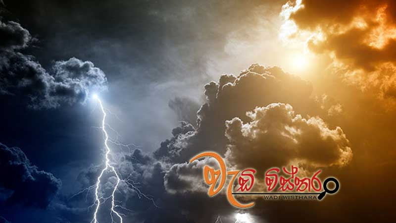 showers-to-reduce-gradually-thundershowers-possible-in-deep-sea-areas
