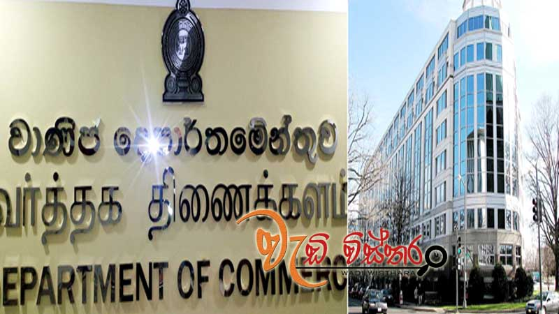 us-closes-anti-dumping-inquiry-on-sri-lanka-rubber-bands