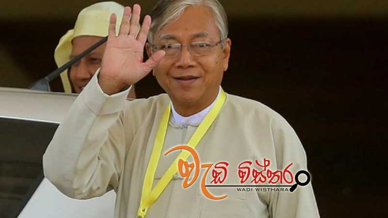 president-mynmar-htin-kyaw-resigns-from-office